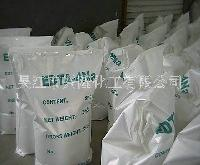 国标 厂家直销 edta四钠高品质 一级edta四钠