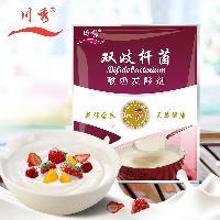 正品川秀七菌酸奶发酵剂益生菌 7种有益菌 酸奶菌粉 供应
