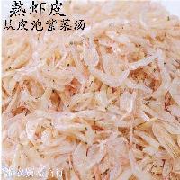 海鲜干货500克 小虾米 熟炊虾皮干 海米 现货泡紫菜汤