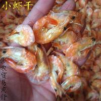 虾干 海虾海鲜干货 面馆小虾干烤虾对虾干散装500g