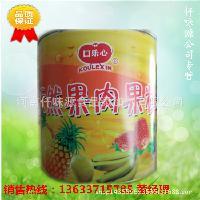 3公斤铁罐 各种口味 蜜雪专用 优质供应口乐心果酱