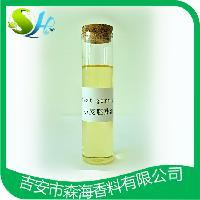 质量保证 物美价廉 厂家直销小麦胚芽油