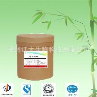 现货销售1kg起订 2000ppm 富铬酵母 食品级 安琪 营养强化剂