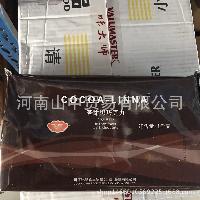 烘焙手工DIY代可可脂 可可琳纳飞皇白巧克力苦甜黑巧克力1KG