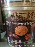 耐高温1kg 朱师傅代可可脂黑巧克力豆 烘培原料 蛋糕面包曲奇装饰