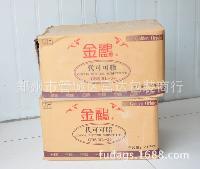 含量99% 巧克力原料 20kg装 厂家供应 食品级 金鹂代可可脂