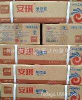 500克*20包 安琪酿酒曲 生料熟料白 无需糖化酶 整件安琪酵母