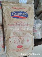 河南代理阿根廷Cremac乳清粉食品级高蛋白雪糕饮料食品添加剂25kg