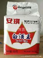 制曲专用 500g*20袋 正品安琪白酒王 酿酒高活性干酵母 10kg白酒