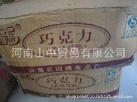 巧克力原料 20kg装 河南总代理 含量99%园福代可可脂 厂家供应