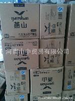 10kg 高糖 烘培用酵母 英聯馬利 河南總代理 干酵母 裝 燕山