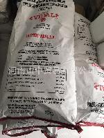 河南代理阿根廷VIDAL甜乳清粉食品级高蛋白雪糕饮料食品25kg
