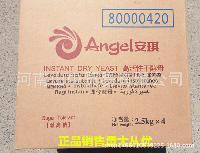 河南总代理 烘焙面包专用发酵粉10kg 安琪高活性干酵母耐高糖