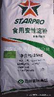 普罗星食用变性淀粉改性木薯淀粉25kg磷酸酯淀粉 醋酸酯淀粉