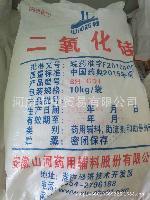 河南总代理山河药铺食品级二氧化硅10KG 药用级微粉硅胶载体