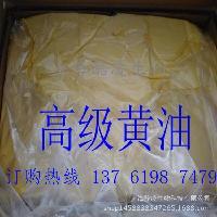 安佳进口无盐黄油 直销烘培原料【黄油】安佳黄油 面包蛋糕乳制品
