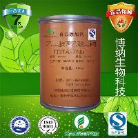 酱腌菜 护色 螯合剂 八宝粥 食品级乙二胺四乙酸二钠(EDTA-2钠)