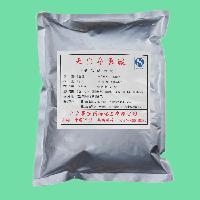 天门冬氨酸 包邮 量大从优】供应食品级l-天冬氨酸 【现货供应
