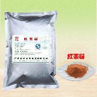 专业供应 速溶红茶粉食品级 1kg起订 红茶粉批发 天然着色剂