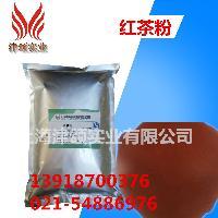 专业供应:速溶红茶粉(冷溶性)茶多酚含量20%40%