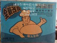 高活性干酵母500gx20包箱 馒头包子面包低糖酵母 供应丹宝利酵母
