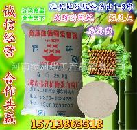 伟轩 谷朊粉 高活性植物蛋白粉 25kg 烤面筋专用粉小麦活性蛋白粉