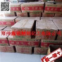 豆制品豆腐 食品级消泡王 食品消泡剂 厂家直销 豆浆消泡剂