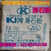 食品级大量食品级 全国供应 桂林K牌 滑石粉 药滑石粉