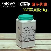 PECTIN 软糖法式软糖* 法国原装进口迪吉福DGF苹果胶APPLE