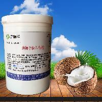 食品添加剂 特浓特香优质椰子粉精批发优惠 烤椰子粉末香精
