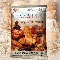 面包膨松剂原装批发 新意系列面包专用 新意500面包改良剂1kg