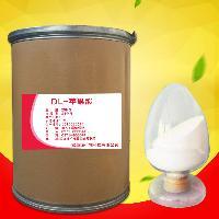 DL-蘋果酸 食品級 酸味劑食用