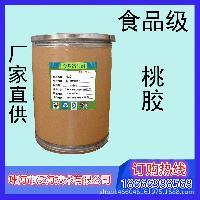 天然桃胶 食品添加剂桃胶 高粘度增稠 热销桃胶