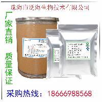 L-天门冬氨酸钙 食品级 1kg起订 天门冬氨酸螯合钙 氨基酸钙