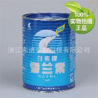 厂家直销食品添加剂 调味剂 肉类食品添加剂 白熊香兰素增味剂