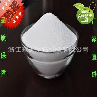 药用辅料 微粉硅胶 正品保证 厂家直销食品级 抗结剂 二氧化硅