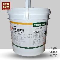 安琪酵母抽提物 批发食品级 方便鸡肉膨化 5kg 鸡肉风味 TC01 桶
