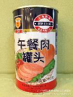 早餐吃面包* 上海梅林午餐肉罐头食品1588g 涮火锅 休闲食品