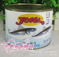 寿司沙拉材料1.88kg*6/件 泰国进口晶牌油浸金枪鱼吞拿鱼罐头