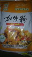 咖喱饭* 咖喱牛肉 咖喱粉 咖喱酱 美尚 餐饮烹调 调味品500g