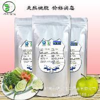增稠剂 食品添加剂 纯天然桃胶 乳化剂 食品级高品质
