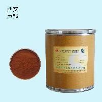 食品级速溶红茶粉价格 一公斤 食用速溶红茶粉(冷溶性)高含量