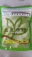 厂家直销供应三氯蔗糖盐城捷康食品级三氯蔗糖1公斤X10袋/箱