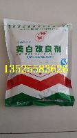 厂家直销供应郑州君发增白剂美白改良剂面粉处理剂质量保证
