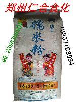 农家现磨 无添加剂25KG 汤圆元宵糯米粉 销售优质水磨糯米粉
