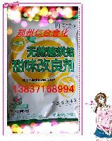 金冠邦无蔗糖甜味改良剂 烘焙专用无糖改良剂 2KG装