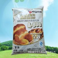 全效面包改良剂 安琪批发 烘焙原料 供应安琪a800面包改良剂