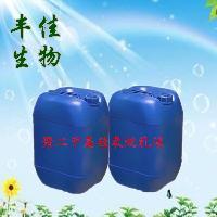 食用消泡剂 专业供应 乳化硅油 优质食品级 聚二甲基硅氧烷乳液