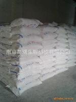 【*品质保证】厂价直销 磷酸酯淀粉 食品级 增稠剂 批发零售