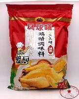 久久鸭专用凤球唛爱厨鸡精(900克) 绝味鸭 周黑鸭 2袋包邮